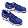 Men's shoes nike, Bleu, 809-9874 - 26