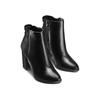 BATA RL Chaussures Femme bata-rl, Noir, 791-6361 - 16