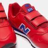 Chaussures Enfant new-balance, Rouge, 301-5366 - 19