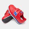 Chaussures Enfant new-balance, Rouge, 301-5366 - 17