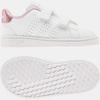 Baskets enfant Adidas adidas, Blanc, 101-1104 - 26